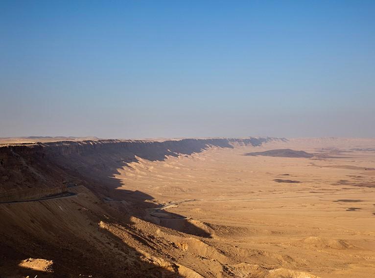 Beresheet Ramon Crater